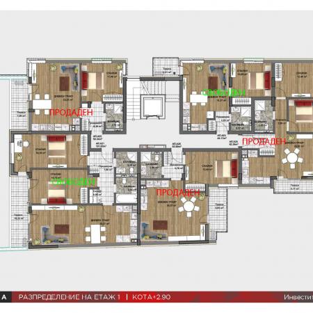 Етаж 1   First Floor ARBOL