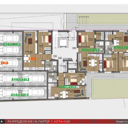Партер | Ground Floor ARBOL